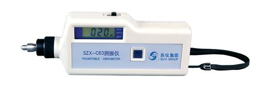 SZX-C63 测振仪